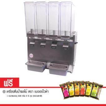 เปรียบเทียบราคา Qualitat Quencher Cold Dispenser C084 ควอลิแทต เครื่องจ่ายน้ำหวาน 8ลิตร 4 โถ (1 เครื่อง) แถมฟรี เครื่องดื่มน้ำผลไม้ ตรา เนเจอร์ไวต้า 6แพ็ค คละรสชาติ