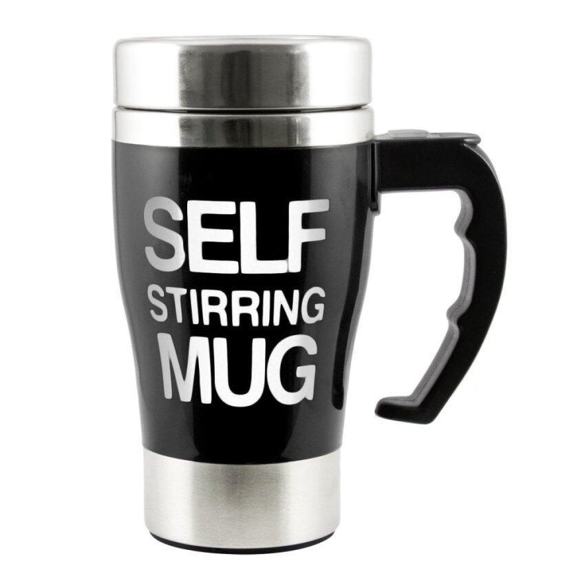 Rayton Self Stirring Mug แก้วชงกาแฟอัตโนมัติ (Black)