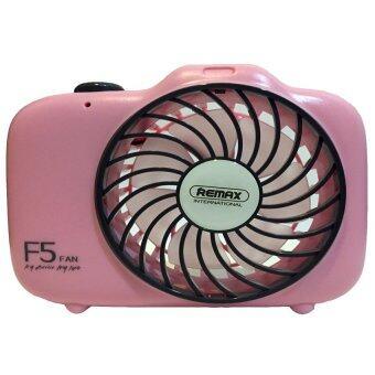ประเทศไทย Remax Camera Shape Mini Fan F5 พัดลมพกพา ใช้แบตสำรองได้/ชาร์จได้ ถ่านในตัว(Pink)