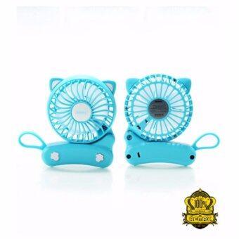 2560 Remax Cat Foldable Fan F14 (Blue)