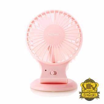 ซื้อ/ขาย Remax Double vane mini Fan F18 (PINK)