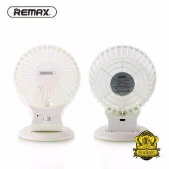 Remax Double vane mini Fan F18 (WHITE)