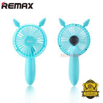Remax พัดลมมือถือ Evil Design Fan รุ่น F16 (Blue)