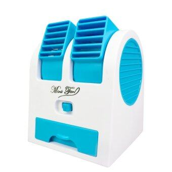 Replica Shop พัดลมตั้งโต๊ะ Mini Fan รุ่น DY-0152 (สีฟ้า)