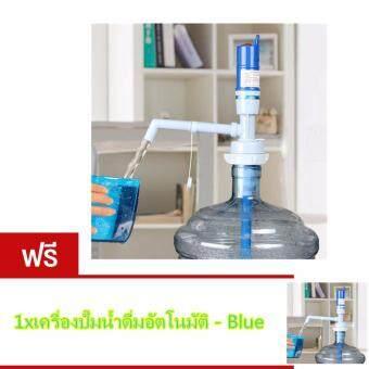 RINDA Houseware เครื่องปั๊มน้ำดื่มอัตโนมัติ - Blue ซื้อ1แถม1