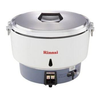 Rinnai หม้อหุงข้าว ความจุ 10 ลิตร ใช้แก๊สหุงต้ม LPG รุ่น RR-55A(สีขาว)