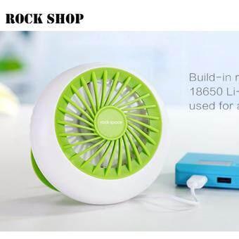 ROCK SPACE พัดลมพกพาแบบมือถือ รุ่น Mini Destop Fan T2