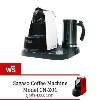 SAGASO Barista เครื่องชงกาแฟ พร้อมเครื่องทำฟองนม