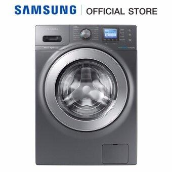 เครื่องซักผ้าเปิดฝาด้านหน้า 12 กิโลกรัม/ อบ 8 กิโลกรัม ยี่ห้อ Samsung WD12F9C9U4X/ST Combo พร้อมด้วย Huge Inside ขนาด 12 กิโลกรัม