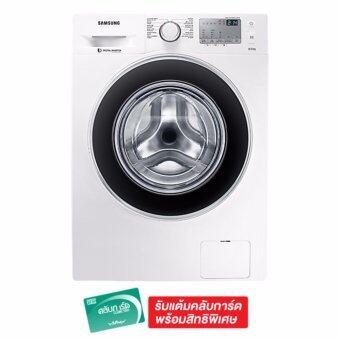 เสนอราคา เครื่องซักผ้าเปิดฝาด้านหน้า แบรนด์ Samsung 8 กิโลกรัม โมเดล WW80J4233GW/ST