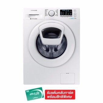 โปรโมชั่นพิเศษ เครื่องซักผ้าเปิดฝาด้านหน้า ยี่ห้อ Samsung AddWash ขนาด 8 กิโลกรัม โมเดล WW80K5410WW/ST