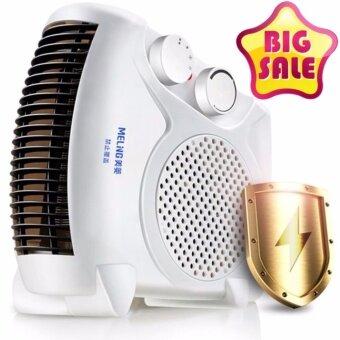 shop108 2 IN 1 Energy Heater เครื่องทำความร้อน+ลมเย็นในเครื่องเดียว- White Series
