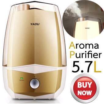 shop108 Air Aroma Purifier เครื่องพ่นควันเพิ่มความชื้นอโรม่าสุดหรู 5.7L- Gold Series