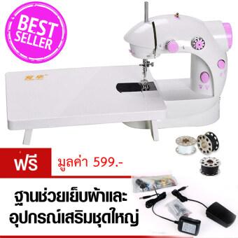 Shop108 DIY Sewing Machine จักรเย็บผ้าขนาดเล็ก ปรับได้ 2 ระดับ - สีชมพู (ฟรี ! อุปกรณ์เสริมครบชุด)