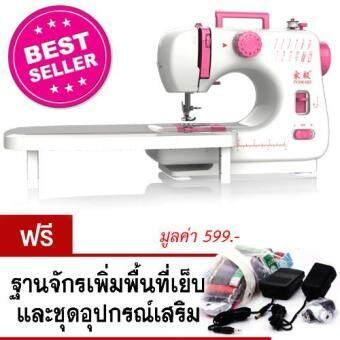 ซื้อ/ขาย shop108 Sewing 12 Pattern Machine จักรเย็บผ้าไฟฟ้ามัลติฟังก์ชั่นเย็บได้ 12 ลาย แถมฟรี ชุดอุปกรณ์เสริมครบครัน