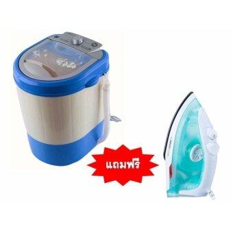 เครื่องซักผ้ามินิ mini ขนาดความจุ 2.5 กิโลกรัม SMARTHOME แถมฟรี !!! เตารีดไอน้ำมูลค่า590 บาท