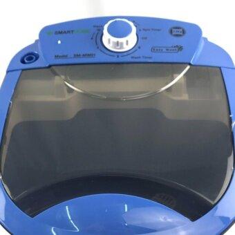 SMARTHOME เครื่องซักผ้ามินิ เครื่องซักผ้าขนาดเล็ก 2.5 Kg. รุ่นSM-MW01 - สีฟ้า (image 1)