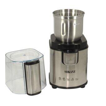 Sokany Coffee Grinder