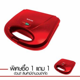 Sonar เครื่องทำวาฟเฟิล รุ่น SM-W030 - สีแดง (ซื้อ 1 แถม 1)