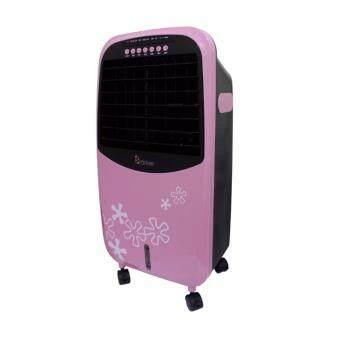 Starker Air Cooler พัดลมไอเย็นรุ่น HM150AC แถมฟรีcooling gel 2 ชิ้น