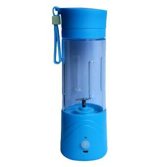เปรียบเทียบราคา Startup Juice Cup Model : NG-01 Portable and Rechargeable Batteryjuice Blender(Blue)