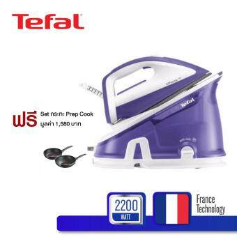 Tefal เตารีดแยกหม้อต้ม ความจุแท้งน้ำ 1.4 ลิตร รุ่น GV6771 + ชุดกระทะ Prep cook + B142S14 -Violet