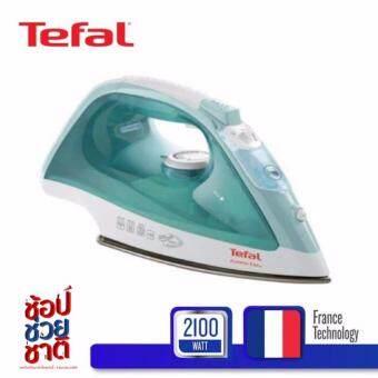 Tefal เตารีดไอน้ำ กำลังไฟ 2100 วัตต์ รุ่น FV1532 -Green