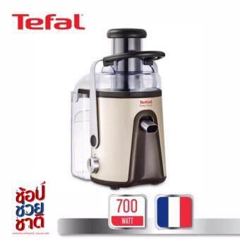Tefal เครื่องสกัดนำผักและผลไม้ กำลังไฟ 700 วัตต์ รุ่น ZE585H65 - Gold