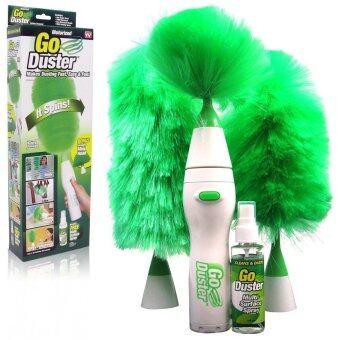 Thaivasion ไม้ปัดฝุ่นไฟฟ้ามหัศจรรย์ (Green)