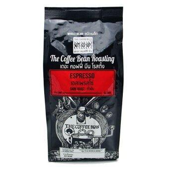 The Coffee Bean เมล็ดกาแฟคั่ว