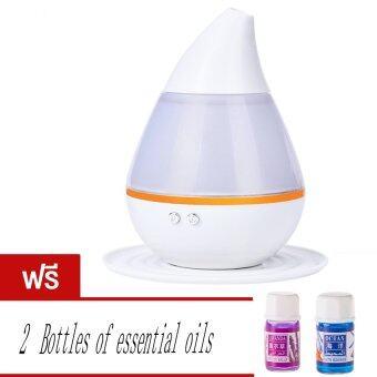 Ultrasonic Air Humidifier Essential Oil Diffuser อัลตราโซนิกอากาศความชื้น (White) ฟรี 2 bottle Oil