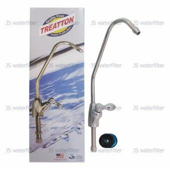 ประเทศไทย Unipure Treatton ก๊อกน้ำดื่ม มือปัด คอยาว เครื่องกรองน้ำ ใช้กับสายน้ำ 2 หุน