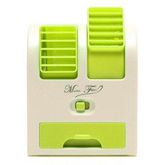 ราคา มินิพัดลม USB ใส่น้ำแข็งได้ มีลมออก 2 ช่อง cool (สีเขียว)