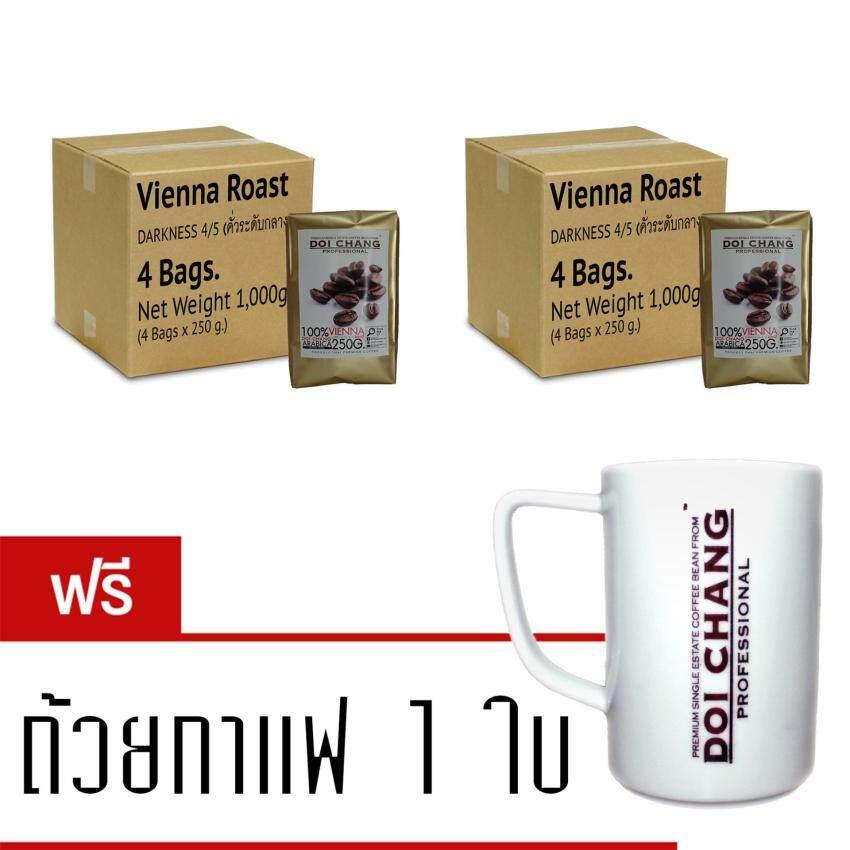 กาแฟดอยช้าง คั่วกลาง Vienna 2 kgs. (8×250g) แถม แก้วกาแฟ แบบเมล็ด