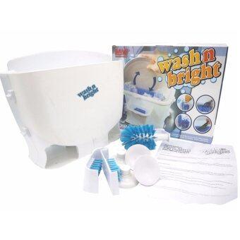 Wash N Bright เครื่องล้างจาน ล้างชาม แบบพกพา ราคาประหยัดไม่ใช้ไฟฟ้า