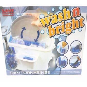 ลดราคา เครื่องล้างจาน ล้างชาม ราคาประหยัด สะดวก ปลอดภัย ไม่ใช้ไฟฟ้า [WashN Bright]