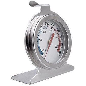 WiseBuy ครัวสเตนเลสเตาอบทำเครื่องวัดอุณหภูมิเนื้อ