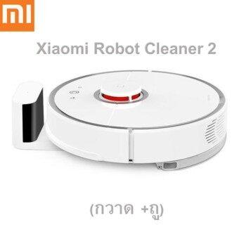 Xiaomi หุ่นยนต์ทำความสะอาด รุ่น 2 กวาดและถูในตัวเดียวกัน Mijia Roborock Robot Vacuum Cleaner 2 - Sweep and Mop หุ่นยนต์ดูดฝุ่น