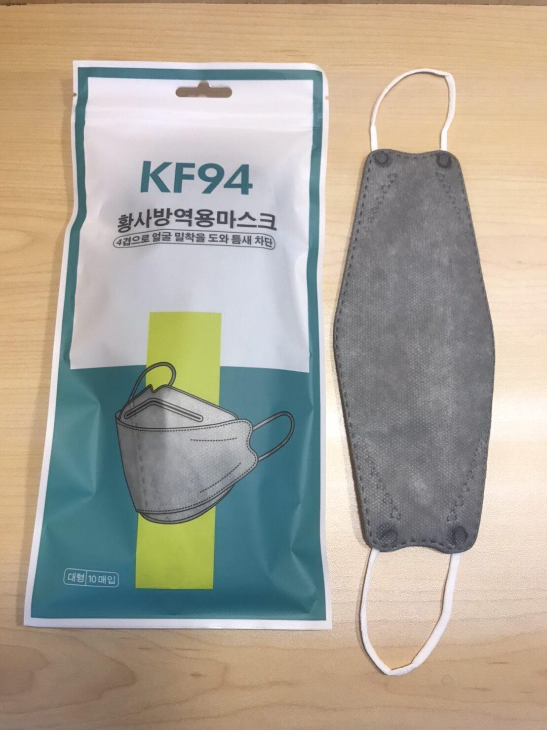 หน้ากากอนามัย KF94 กันฝุ่น กันเชื้อโรค 1 แพ็ก 10 ชิ้น / แอลกอฮอล์แบบขวด 100 ml.