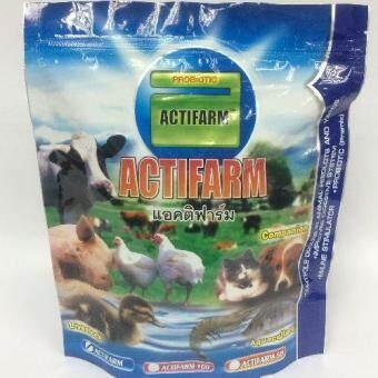 แอตติฟาร์ม จุลินทรีย์โปรไบโอติก สำหรับปศุสัตว์ (ชนิดผง) ซอง 1กิโลกรัม ...