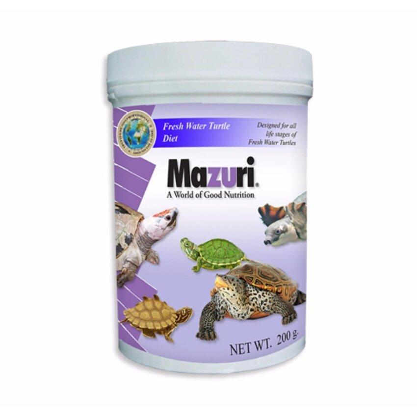 อาหารเต่าน้ำ มาซูริ ขนาด 200 กรัม