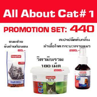 Harga All About Cat#1 Top10 Toilet Spray Malt Bits