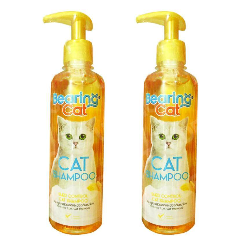 Bearing Cat Shampoo Anti-Hair Loss Formula 350ml. (2 bottles) ครีม แชมพู อาบน้ำ แมว สูตรลดและป้องกันขนร่วง 350 มล. (2 ขวด)