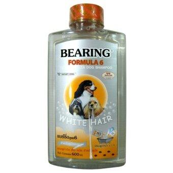 Bearing Formula 6 Tick and Flea White Haired Dog Shampoo 600 ml.แชมพู สุนัข แบร์ริ่ง สูตร 6 กำจัดเห็บ หมัด สำหรับ สุนัข ขนขาว 600มล.