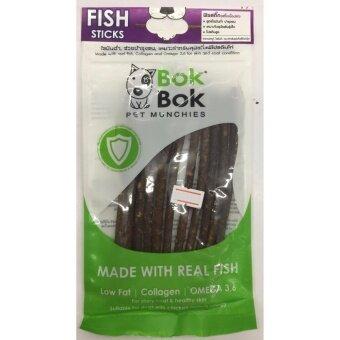 ประกาศขาย Bok Bok Fish Sticks ขนมสำหรับสุนัข สติ๊กเนื้อปลา ขนาด 50g ( 2 units )