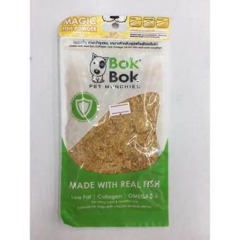 รีวิว Bok Bok Magic Fish Powder with ginkgo ปลาหยอง ผสมแปะก๊วย ขนาด 50g