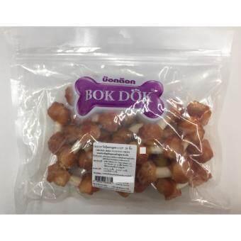 เปรียบเทียบราคา Bok Dok ไก่หุ้มกระดูกขาว 2.5 20 ชิ้น