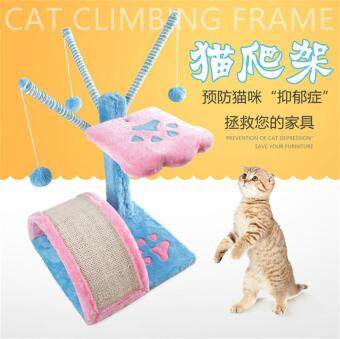 Harga Cat toy The cat crawls the shelf - intl