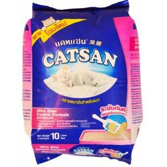 เปรียบเทียบราคา CATSAN ทรายแมวอัลตร้าสูตรควบคุมกลิ่น - ขนาด 10 ลิตร