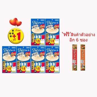CIAO Chu-ru ขนมแมวเลีย รสปลาทูน่าและหอยเชลล์ ขนาด 14 กรัม x 4+1 ซอง จำนวน 6 แพ็ค